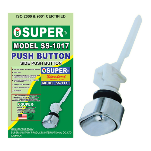 super_flushaccessories4.png
