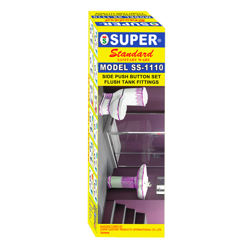 super_standardflush7.png