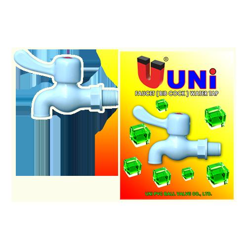 uni_onewayfaucet.png