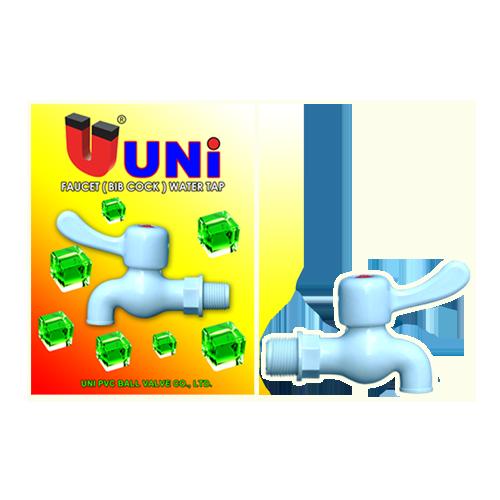 uni_onewayfaucet2.png